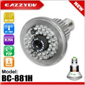 BC-881H Hidden Bulb WiFi/AP IP Network DVR Camera