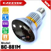 BC-881M Mirror face Hidden Bulb IP Camera, covert bulb DVR camera; invisible IR light to human eyes