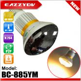 BC-885YM Mirror Bulb WiFi P2P IP DVR Camera with 5W Warm Light