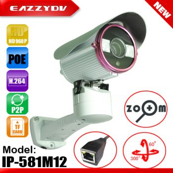 1.3M HD960P POE PTZ Bullet P2P Outdoor IP Network DVR Camera[6mm-22mm]
